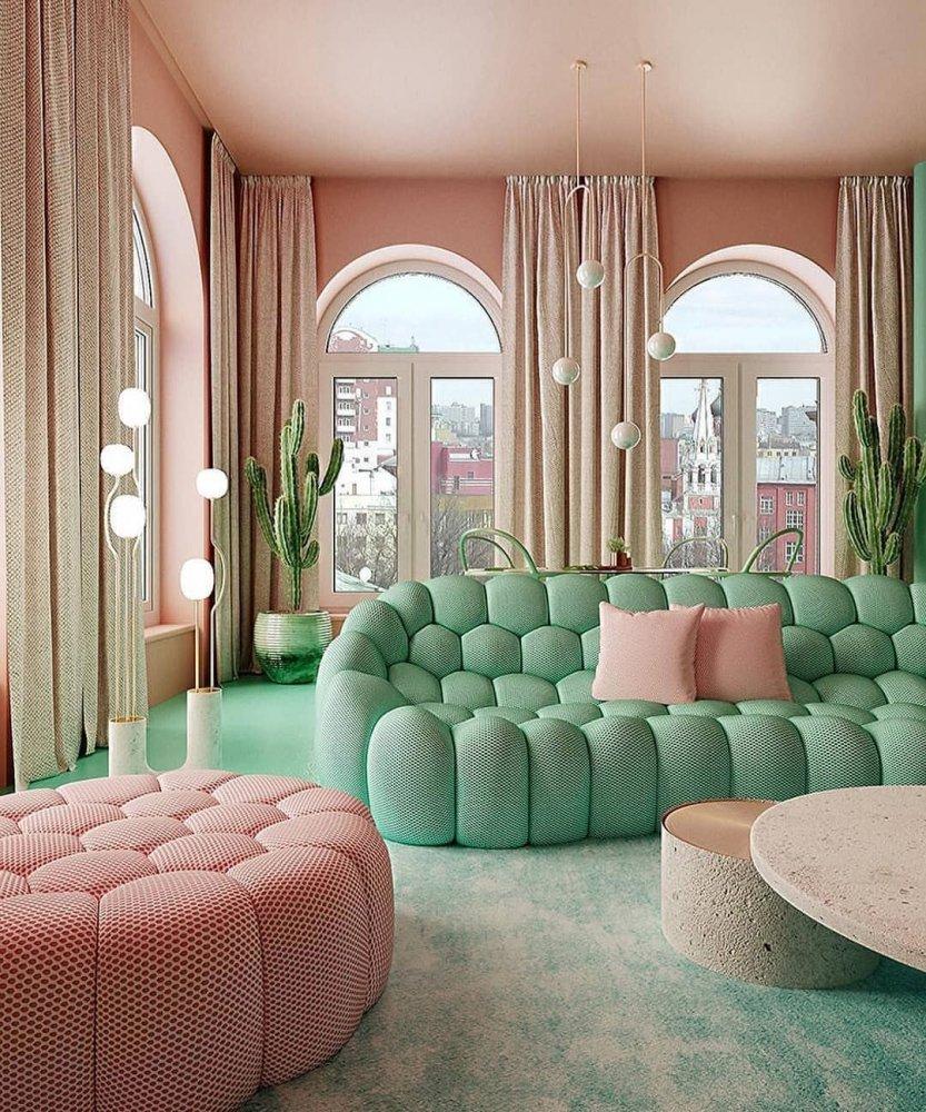 sala decorada para 2020
